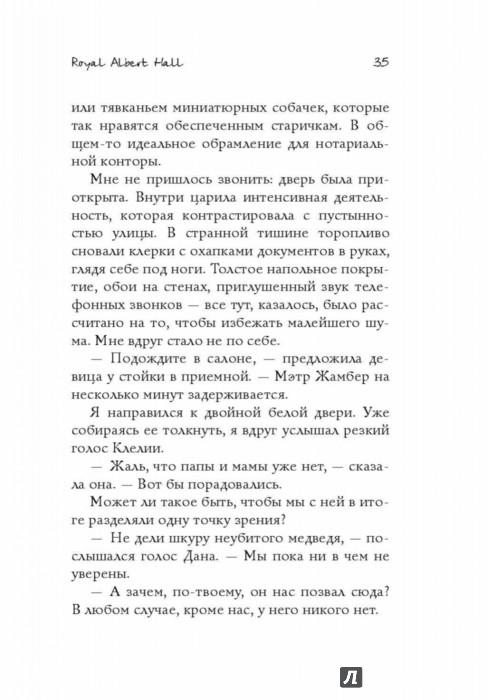 Иллюстрация 1 из 11 для Провидение - Куонг Тонг | Лабиринт - книги. Источник: Лабиринт