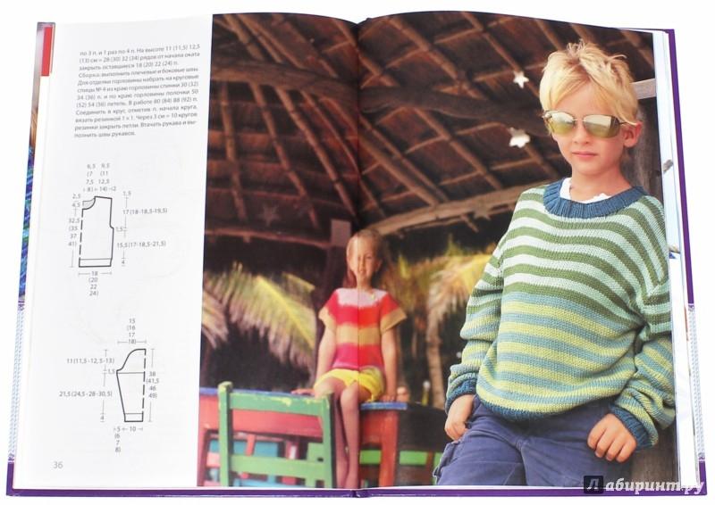 Иллюстрация 1 из 14 для Вяжем для детей спицами и крючком. Кофточки, кардиганы, свитера, платьица, пуловеры, безрукавки | Лабиринт - книги. Источник: Лабиринт