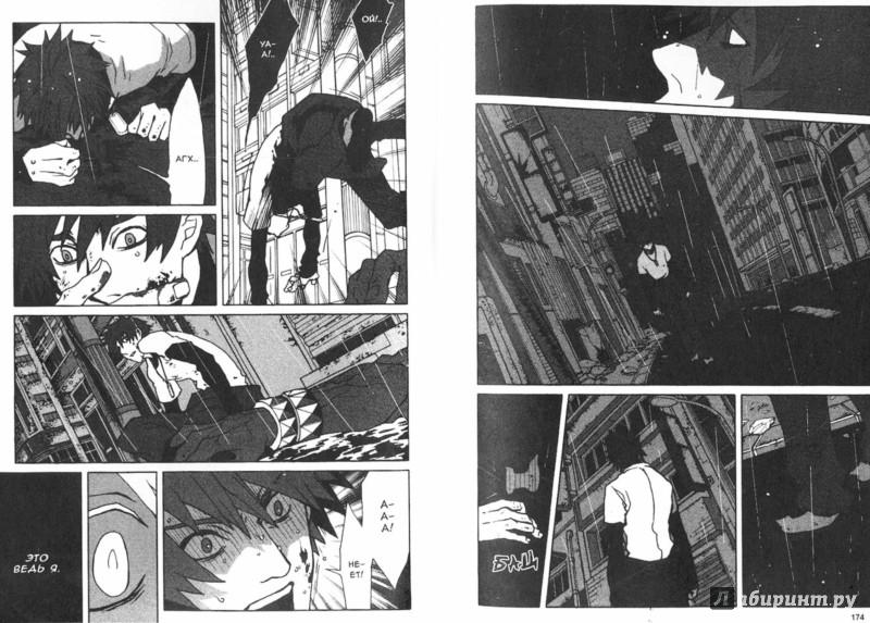 Иллюстрация 1 из 7 для Togainu no Chi. Кровь виновного пса. Том 3 - Сугуро Тяямати | Лабиринт - книги. Источник: Лабиринт