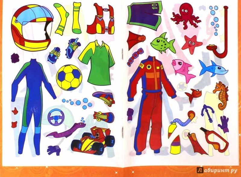 Иллюстрация 1 из 8 для Всадница (многоразовые наклейки) | Лабиринт - книги. Источник: Лабиринт