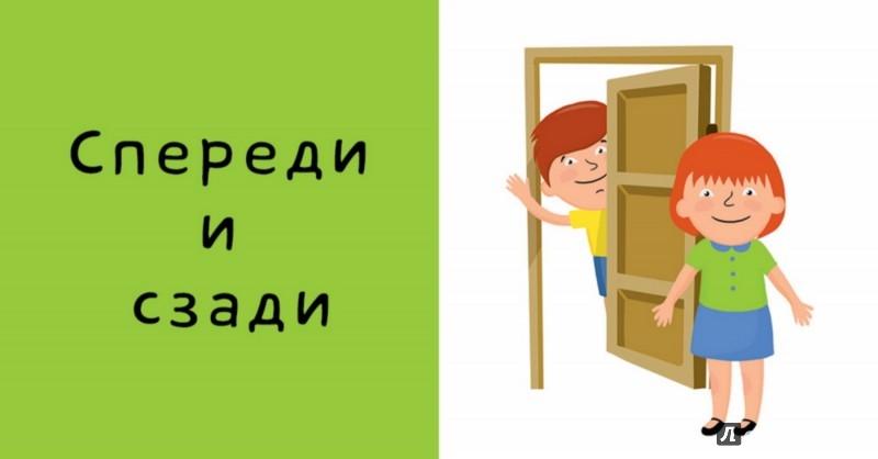 Иллюстрация 1 из 18 для 9 книжек-кубиков. Умный малыш | Лабиринт - книги. Источник: Лабиринт