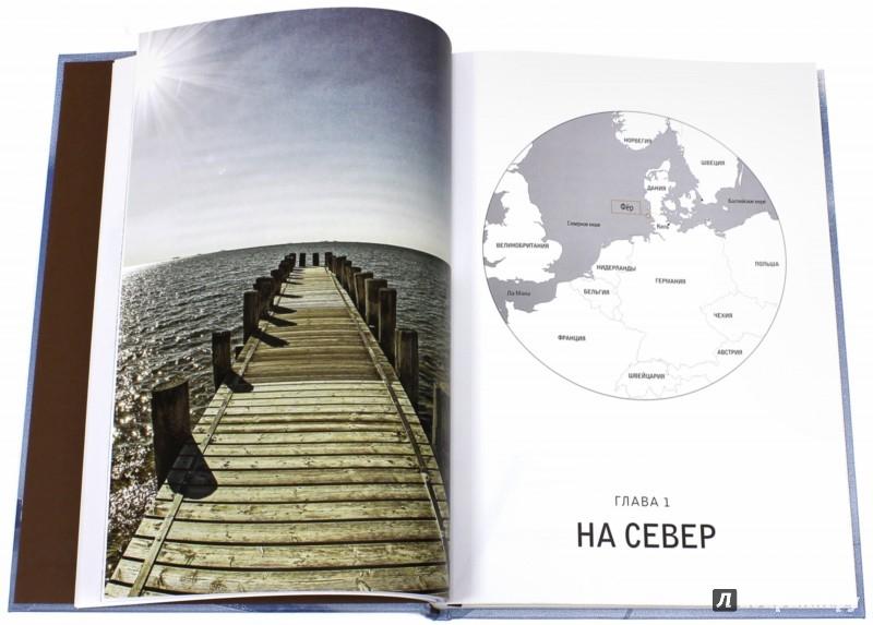 Иллюстрация 1 из 10 для 8 полюсов Фредрика Паулсена. Путешествие в мир холода - Бюффе, Мейер | Лабиринт - книги. Источник: Лабиринт