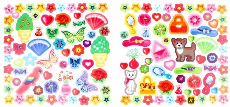 Иллюстрация 1 из 10 для Для маленькой принцессы | Лабиринт - книги. Источник: Лабиринт