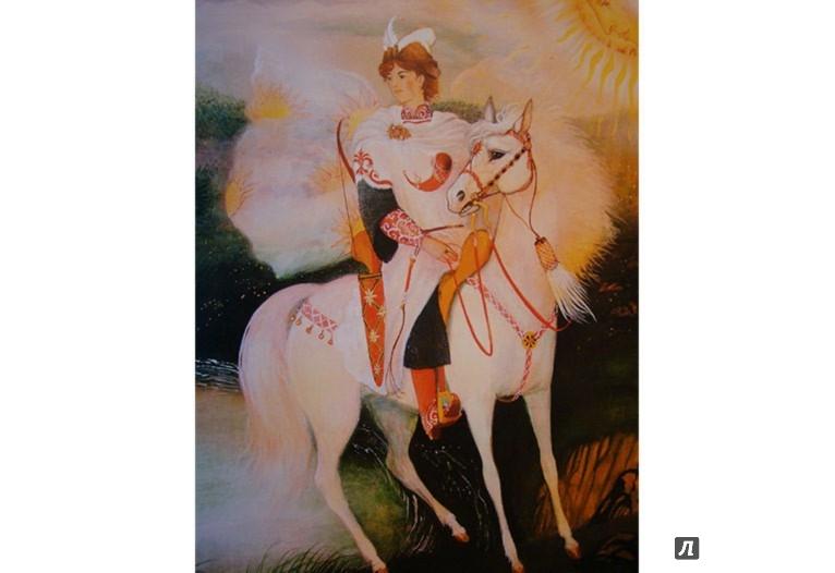 Иллюстрация 1 из 48 для Василиса Прекрасная | Лабиринт - книги. Источник: Лабиринт