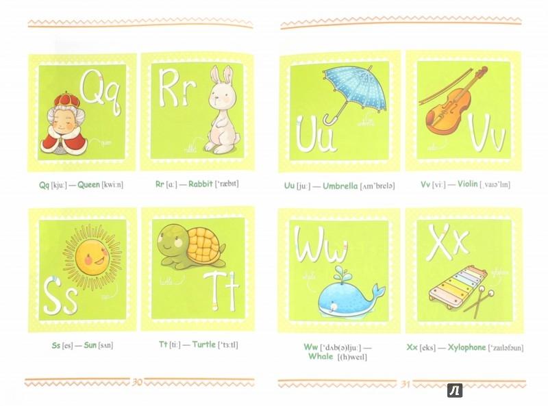 Иллюстрация 1 из 14 для Английские прописи. Играем и пишем буквы - Дарья Маркова | Лабиринт - книги. Источник: Лабиринт