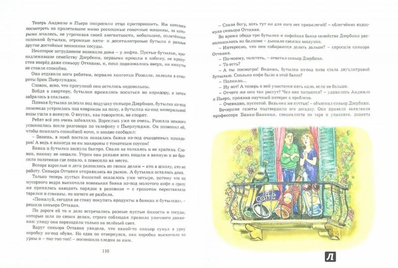 Иллюстрация 1 из 21 для Пришельцы и Пизанская башня. Сказки и фантазии - Джанни Родари | Лабиринт - книги. Источник: Лабиринт