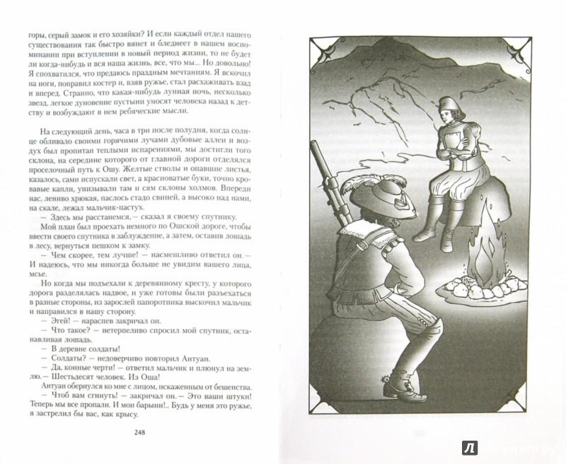 Иллюстрация 1 из 14 для Волчье логово; Под алой мантией; Красная кокарда - Стэнли Уаймен | Лабиринт - книги. Источник: Лабиринт