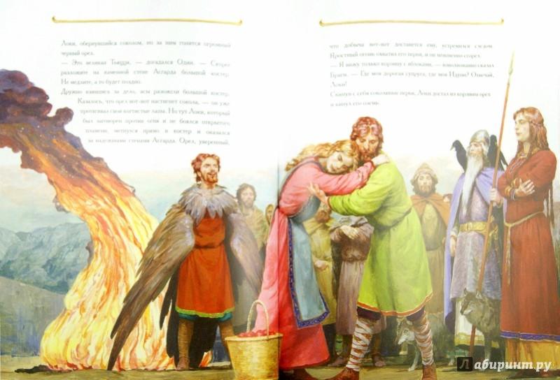 Иллюстрация 1 из 72 для Молот Тора. Скандинавские легенды   Лабиринт - книги. Источник: Лабиринт
