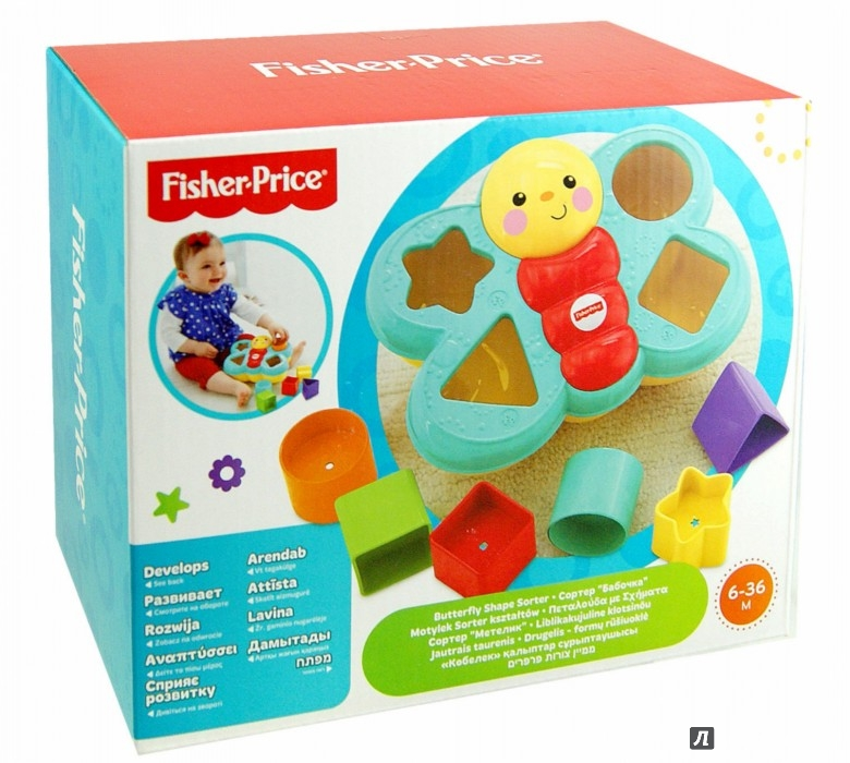 Иллюстрация 1 из 15 для Сортер. Бабочка Fisher-Price (CDC22) | Лабиринт - игрушки. Источник: Лабиринт