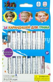 Набор карандашей для грима (16 штук) (81108).