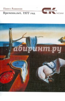 Времени.net. 1977 что можно было купить за рубль петра1
