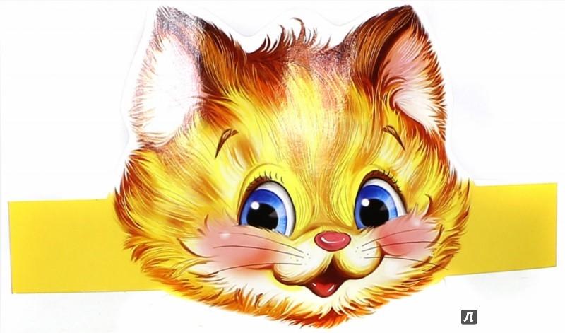 Иллюстрация 1 из 8 для Маска-ободок Котенок (МА-8293) | Лабиринт - игрушки. Источник: Лабиринт