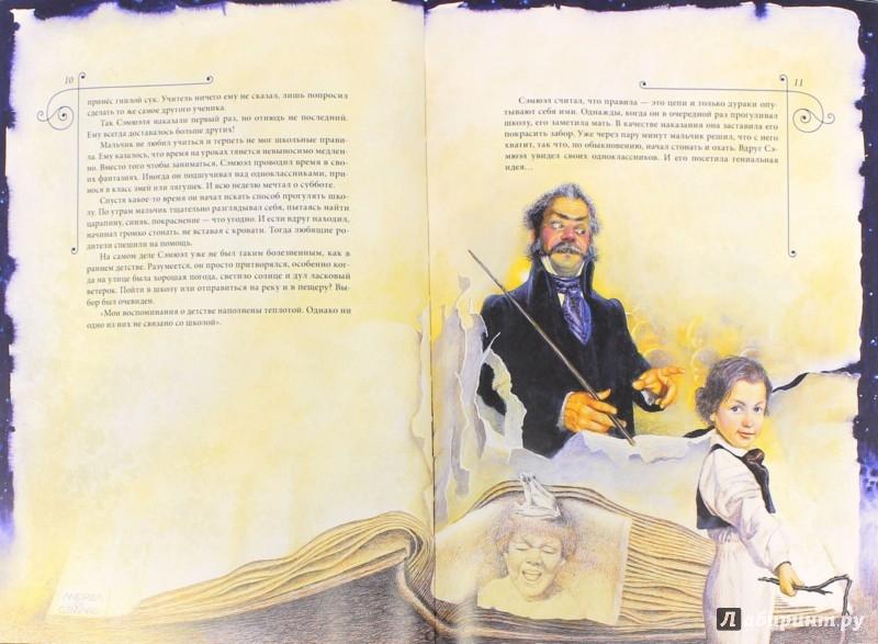 Иллюстрация 1 из 53 для Марк Твен - Ли-Юнь Чанг | Лабиринт - книги. Источник: Лабиринт