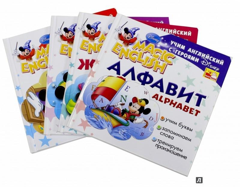 Иллюстрация 1 из 14 для Учим английский язык с героями Disney. Любимому крохе. Комплект из 4-х книг | Лабиринт - книги. Источник: Лабиринт
