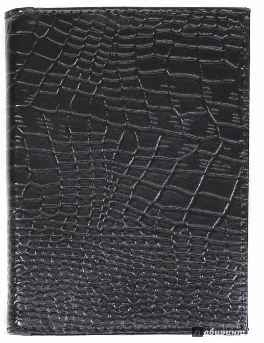 Иллюстрация 1 из 4 для Двойная обложка паспорт и автодокументы (кожа, черная) | Лабиринт - канцтовы. Источник: Лабиринт