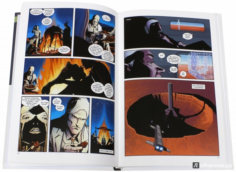 Иллюстрация 1 из 25 для Восток Запада. Книга 1. Обещание - Джонатан Хикман | Лабиринт - книги. Источник: Лабиринт