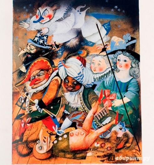 Иллюстрация 1 из 26 для Золотой ключик, или Приключения Буратино - Алексей Толстой | Лабиринт - книги. Источник: Лабиринт