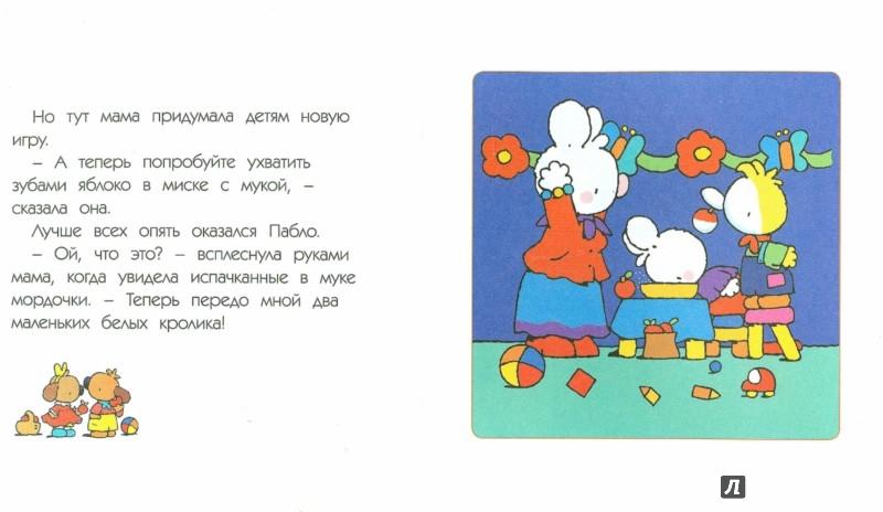 Иллюстрация 1 из 25 для Маленький Белый Кролик празднует день рождения - Флури, Буанар | Лабиринт - книги. Источник: Лабиринт