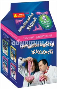 Неньютоновская жидкость (12132013Р)