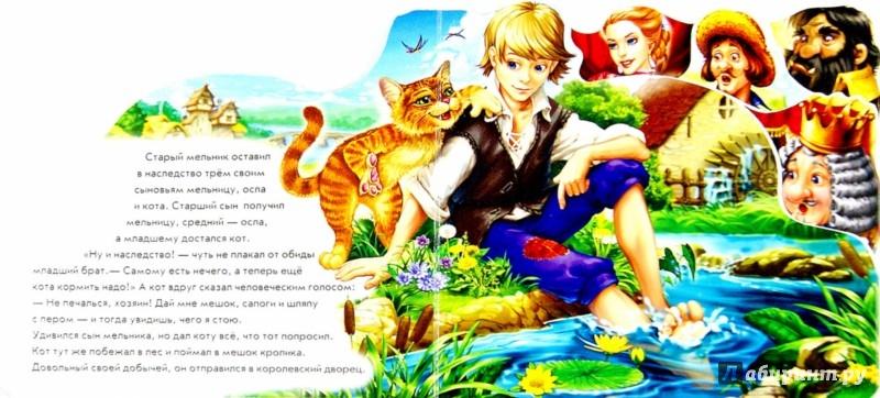 Иллюстрация 1 из 6 для Кот в сапогах (мини) | Лабиринт - книги. Источник: Лабиринт