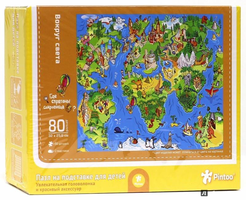 Иллюстрация 1 из 10 для Пазл для детей. Вокруг света. 80 деталей | Лабиринт - игрушки. Источник: Лабиринт