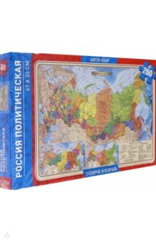 Карта-пазл Россия политическая (260 деталей)