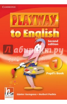 Playway to Eng New 1 PB playway to english level 1 dvd