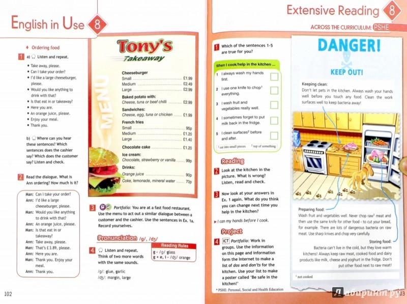 учебник 1 класс английский онлайн
