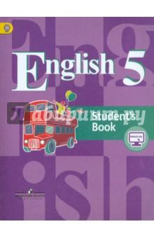 Английский язык. 5 класс. 4-й год обучения. Учебник. ФГОС