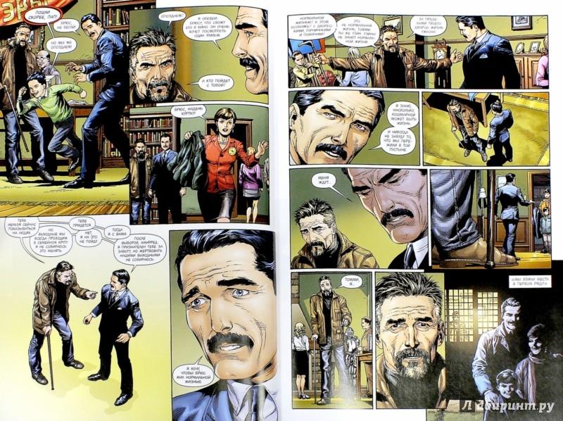 Иллюстрация 1 из 35 для Бэтмен. Земля-1. Книга 1 - Джефф Джонс | Лабиринт - книги. Источник: Лабиринт