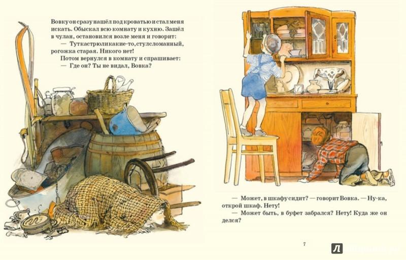 Иллюстрация 1 из 67 для Находчивость - Николай Носов | Лабиринт - книги. Источник: Лабиринт