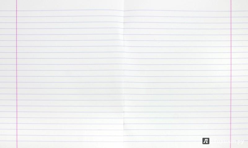 Иллюстрация 1 из 2 для Тетрадь 24 листа. Линейка. Монохром. 5 видов. (721325-31) | Лабиринт - канцтовы. Источник: Лабиринт
