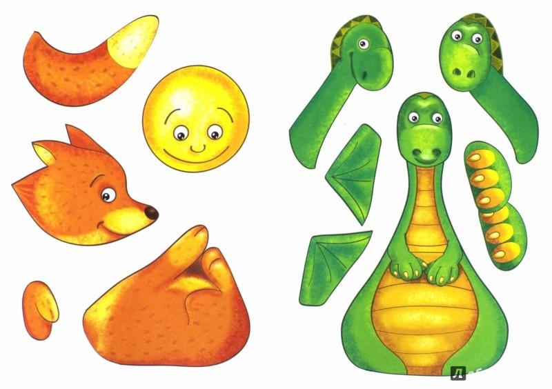 Иллюстрация 1 из 23 для Аппликации для малышей. Любимые сказки. А4 | Лабиринт - игрушки. Источник: Лабиринт