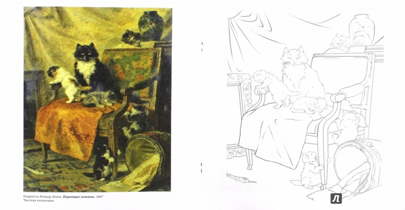 Иллюстрация 1 из 20 для Кошки в шедеврах живописи | Лабиринт - книги. Источник: Лабиринт