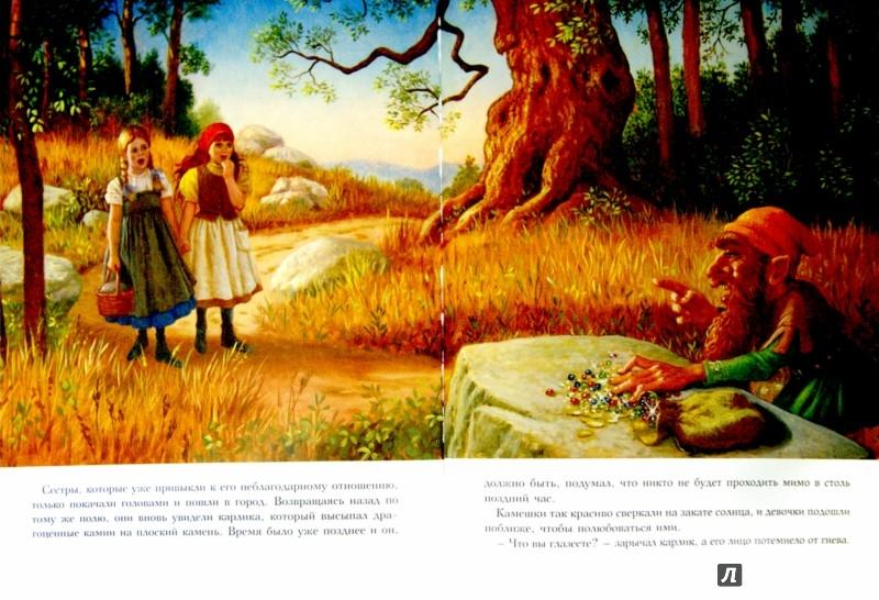 Иллюстрация 1 из 46 для Розочка и Беляночка. Сказка - Гримм Якоб и Вильгельм | Лабиринт - книги. Источник: Лабиринт