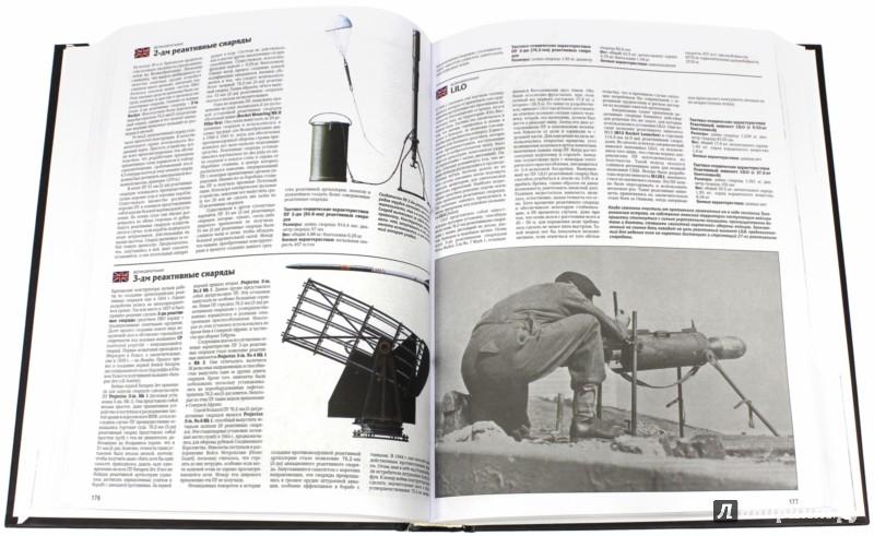 Иллюстрация 1 из 2 для Вторая мировая война. Энциклопедия вооружения - Крис Бишоп | Лабиринт - книги. Источник: Лабиринт