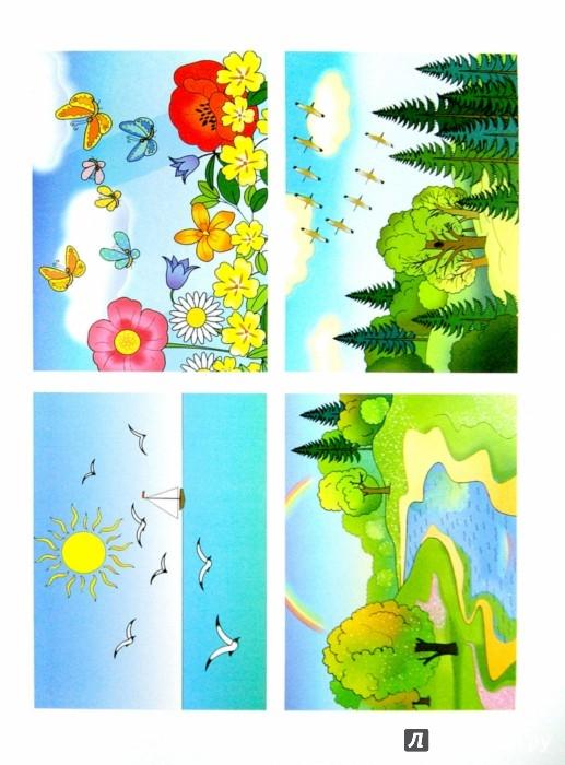 Иллюстрация 1 из 17 для Картотека сюжетных картинок. Выпуск 42. Употребление предлогов 3. ФГОС - Наталия Нищева | Лабиринт - книги. Источник: Лабиринт