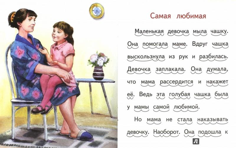 Иллюстрация 1 из 27 для Солнечный котёнок - Владимир Степанов   Лабиринт - книги. Источник: Лабиринт