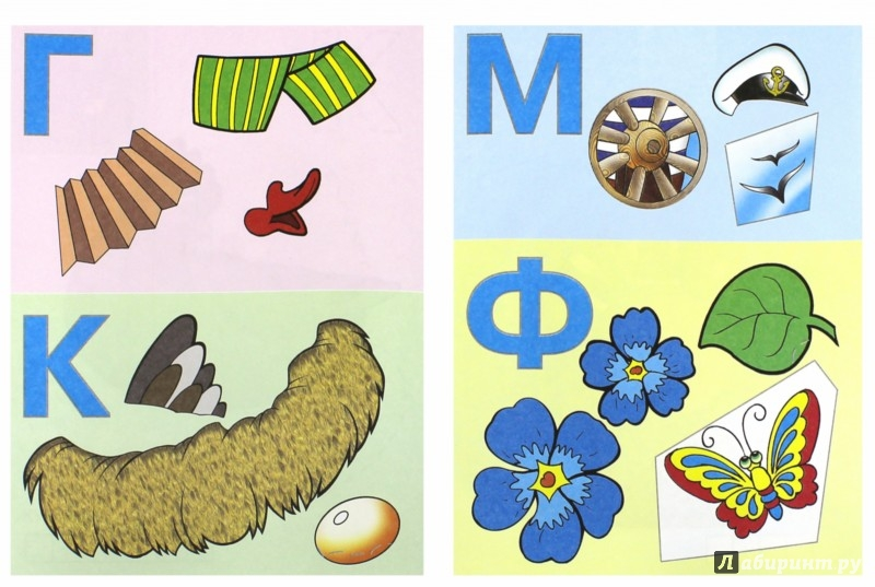 Иллюстрация 1 из 16 для Аппликации Боцман морж | Лабиринт - игрушки. Источник: Лабиринт