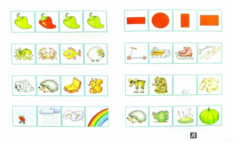 Иллюстрация 1 из 28 для Четвертый лишний. Занимательная логика - С. Савушкин | Лабиринт - книги. Источник: Лабиринт