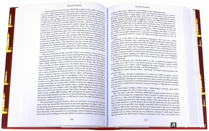 Иллюстрация 1 из 7 для The Classic Works of Charles Dickens. Three Landmark Novels - Charles Dickens | Лабиринт - книги. Источник: Лабиринт