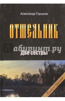 read Общая