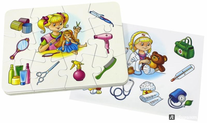 Иллюстрация 1 из 7 для Профессии. Пазл-лото | Лабиринт - игрушки. Источник: Лабиринт