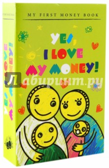 "Книга-сейф ""Yes, I LOVE  MY MONEY!"" (6632) от Лабиринт"