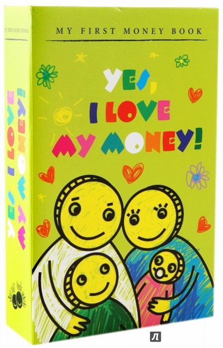 "Иллюстрация 1 из 2 для Книга-сейф ""Yes, I LOVE  MY MONEY!"" (6632) 
