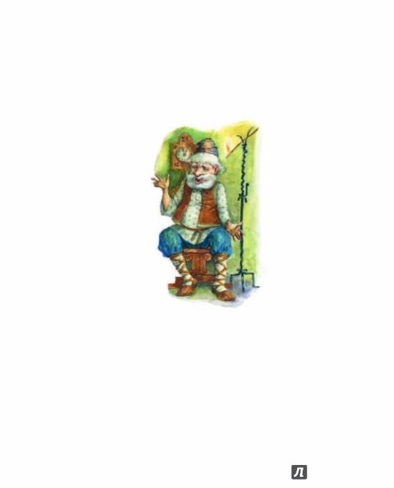 Иллюстрация 1 из 33 для Серебряное копытце. Сказы - Павел Бажов | Лабиринт - книги. Источник: Лабиринт