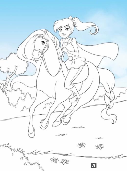Иллюстрация 1 из 2 для Прекрасные всадницы (+ наклейки) | Лабиринт - книги. Источник: Лабиринт