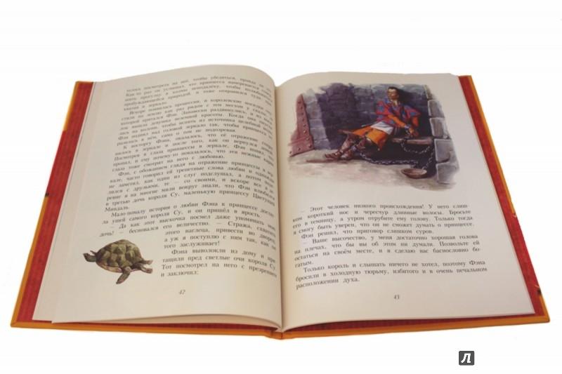 Иллюстрация 1 из 35 для Китайские сказки | Лабиринт - книги. Источник: Лабиринт