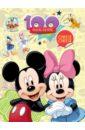 100 наклеек Disney. Микки Маус