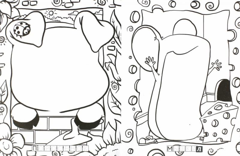 Иллюстрация 1 из 5 для Веселый зоопарк. Шкодный мышонок и другие герои | Лабиринт - книги. Источник: Лабиринт